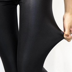 Leather Leggings Sport Winter